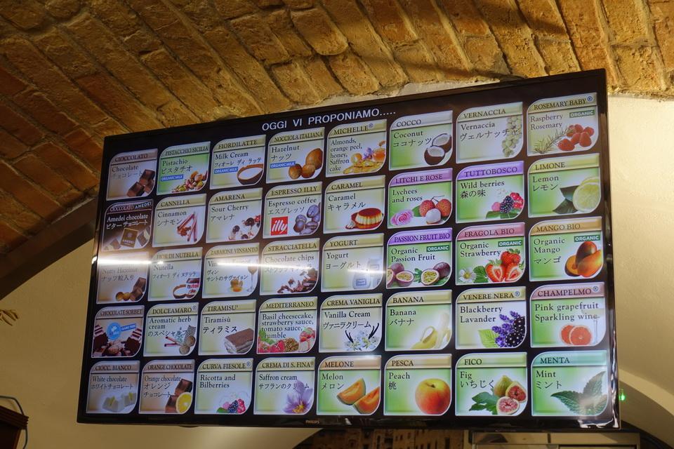 รสชาติไอศกรีม มีให้เลือกมากมาย ไอศกรีมที่อรุ่อยที่สุดในโลก