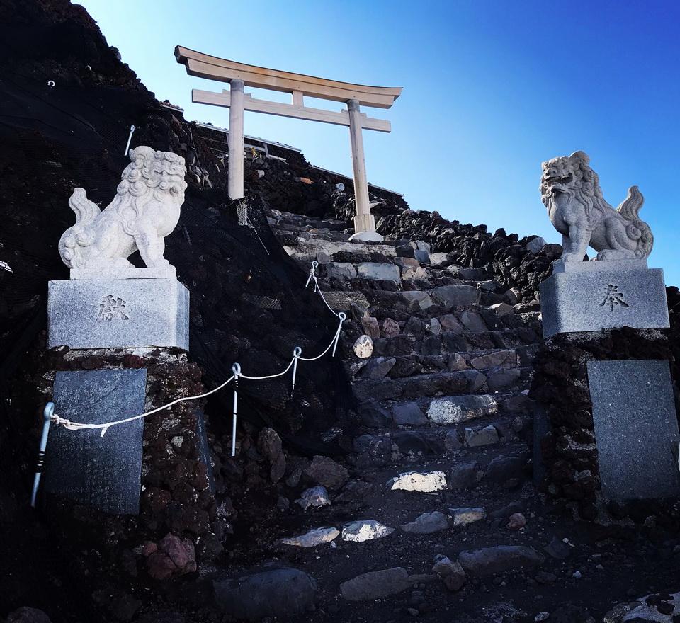 ภูเขาไฟฟูจิ Kusushi Shrine Beaconboy Travel