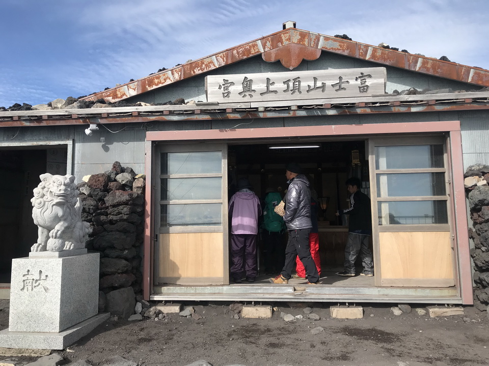 ภูเขาไฟฟูจิ ร้านจำหน่ายเครื่องราง Beaconboy Travel