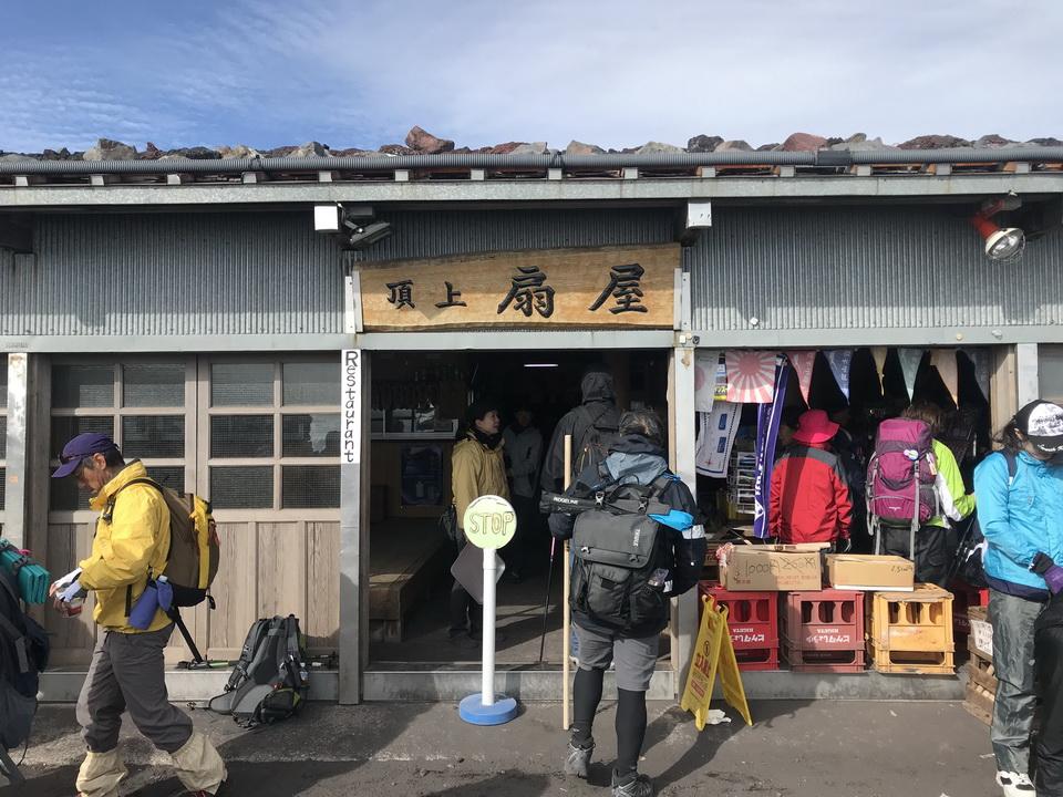 ภูเขาไฟฟูจิ Fuji Mountain ร้านจำหน่ายอาหาร Beaconboy Travel